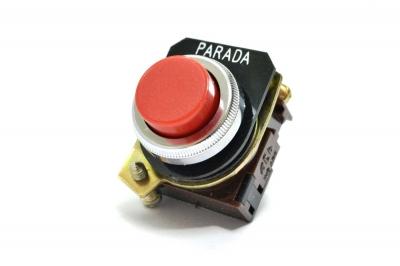 Puls-1100r